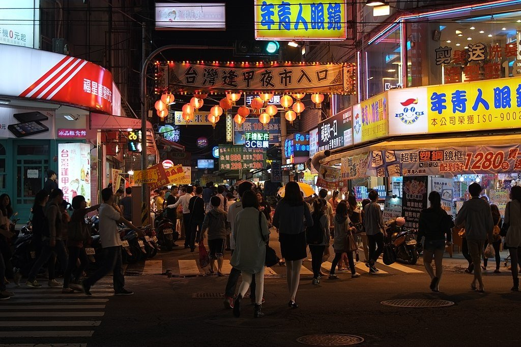 Fengjia Night Market