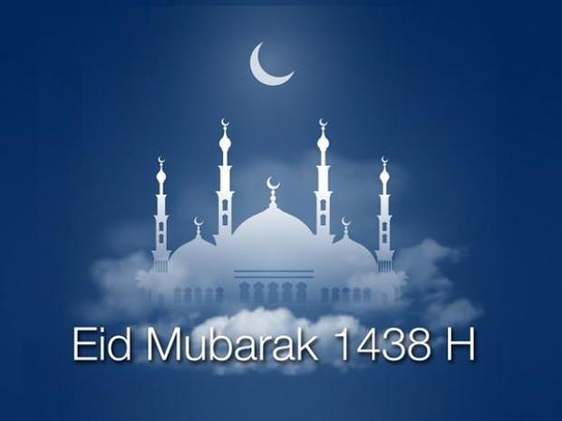 Eid Mubarak Offer in Hotel Ciputra Jakarta via Swiss-belhotel