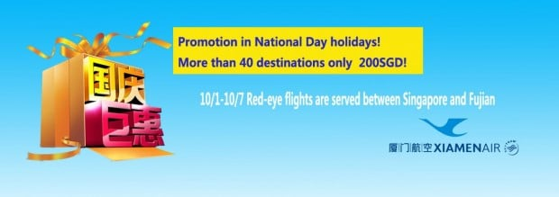 Fly to Fujian with Xiamen Airlines from SGD200