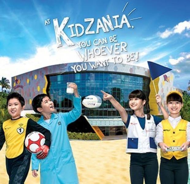 KidZania Singapore Summer Package with Amara Sanctuary Resort Sentosa