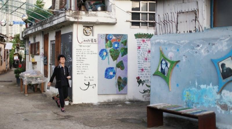 Yangnim-dong Penguin Village alleys