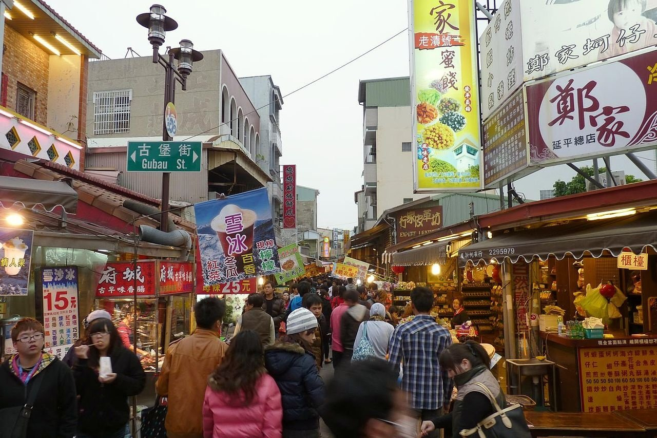 Anping Old Street