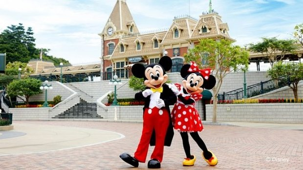 "Hong Kong Disneyland ""2-Day Fun"" Special Package"