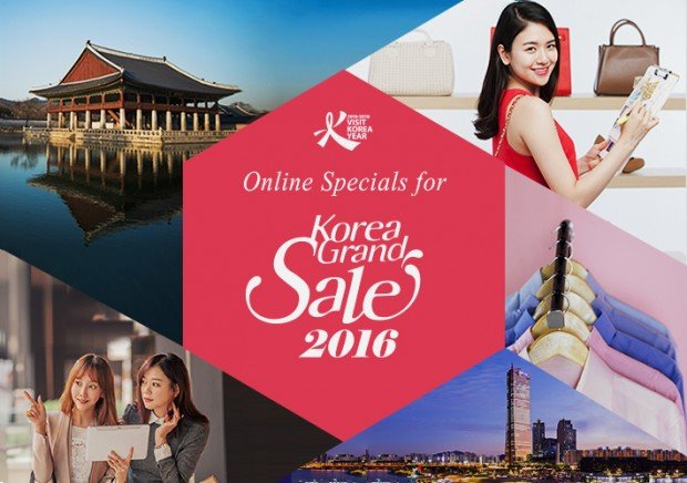 Korea Grand Sale 2016 with Asiana Airlines: Singapore to Korea from SGD305