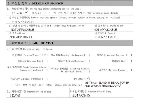 127337_620x Visa Application Form For Korea In Stan on