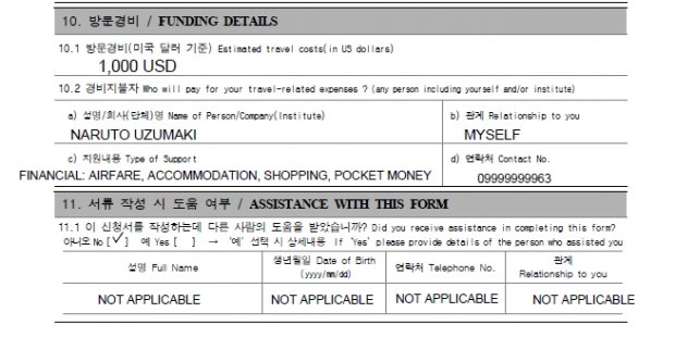 South Korea Visa Increase Your Chances Of Approval With These Tips