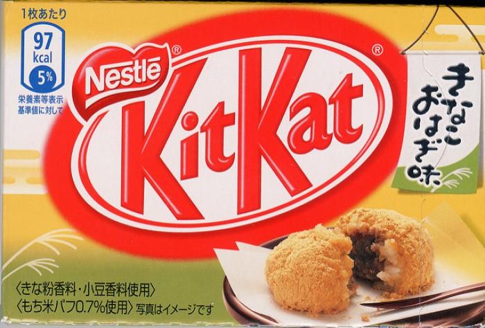 KitKat Kinago Ohagi