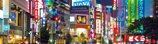 Explore Tokyo in Comfort with Delta Air from SGD739