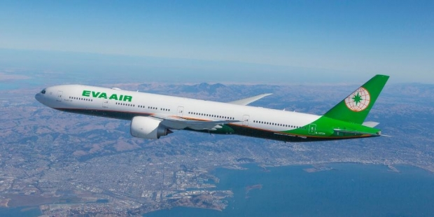 Special airfares on EVA Air with UOB Cards!