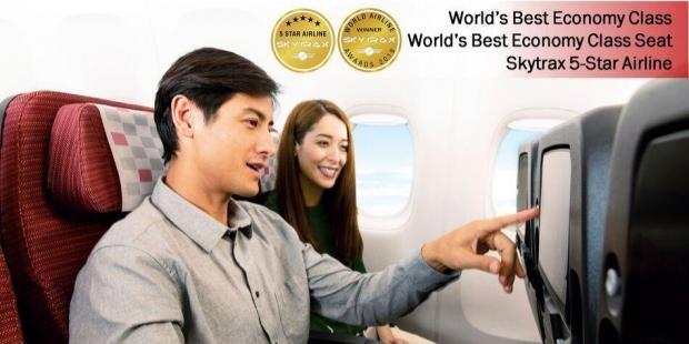 Fly with Japan Airlines to Tokyo and Beyond from SGD597