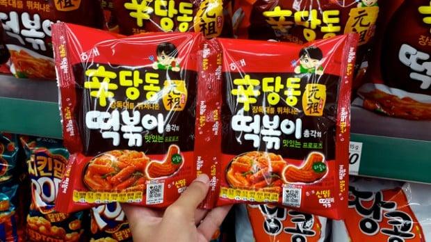 siêu thị Lotte