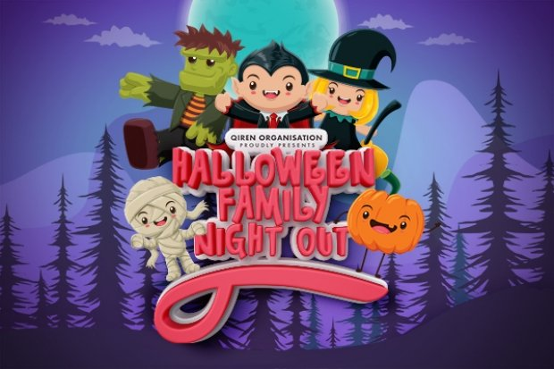 Halloween Family Night Out in KidZania Singapore