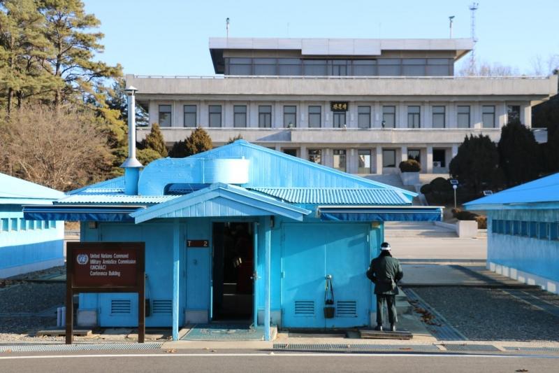 korea joint security area