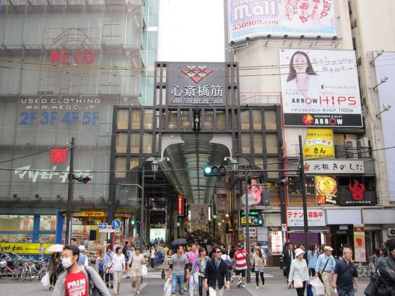 shoping tại Shinsaibashi-suji Lịch trình du lịch Nhật Bản