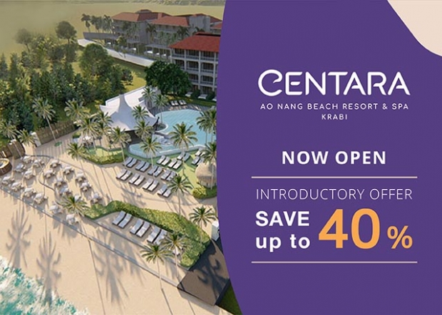 Up to 40% Savings on your Stay at Centara Ao Nang Beach Resort & Spa Krabi