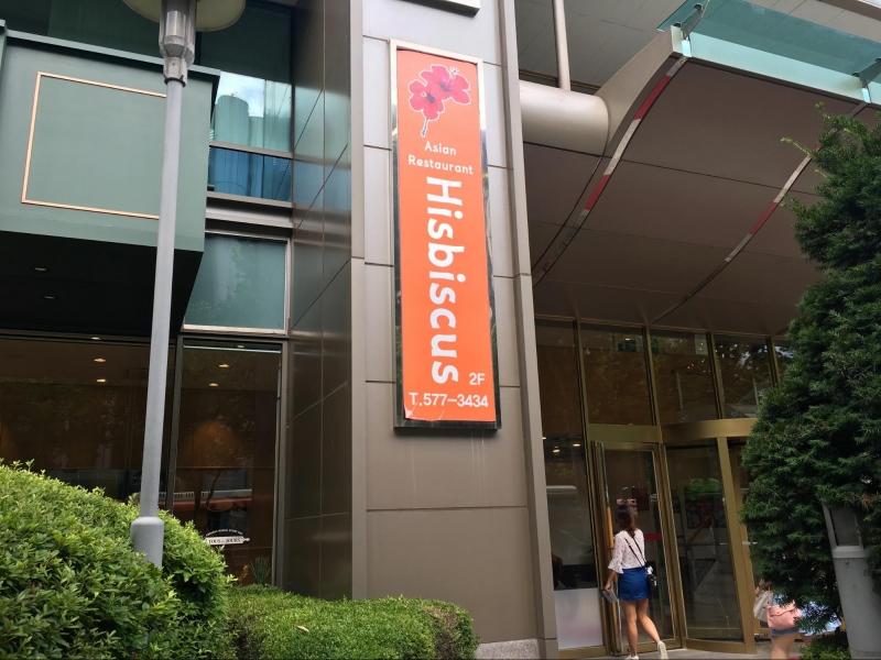 Hibiscus Asian Restaurant