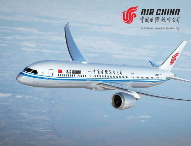 Enjoy Up to 10% Savings in Air China Flights with OCBC Cards