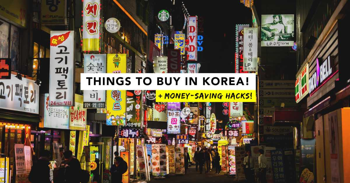 115c37df4d78b 18 Things to Buy in Korea That Are Even Cheaper Duty Free!