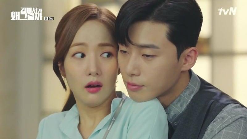 Park Seo-joon netflix