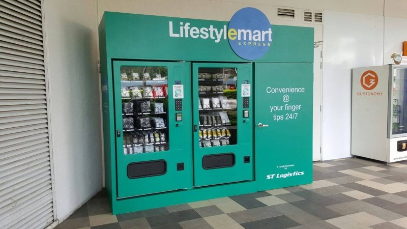 Why Can T We Have Such Vending Machines In Singapore