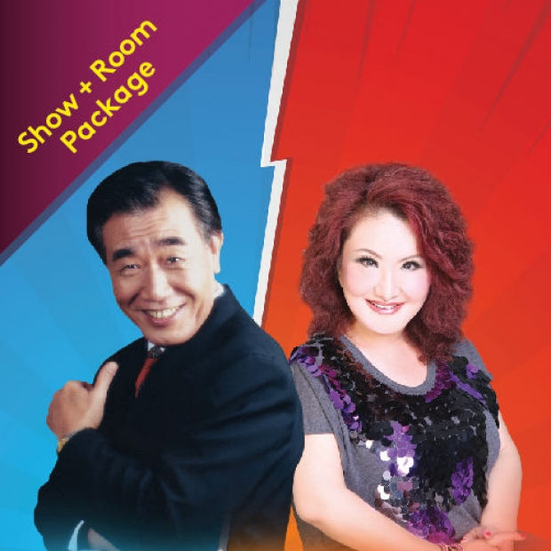 Zhang Di and Chen Jin Pei Comedy & Hits Concert Package in Resorts World Genting
