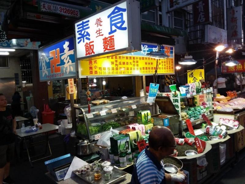 Chơi gì ở Đài Loan