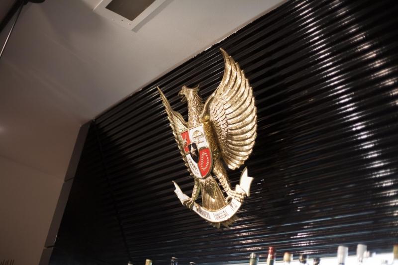 Restaurant Kartika Amsterdam