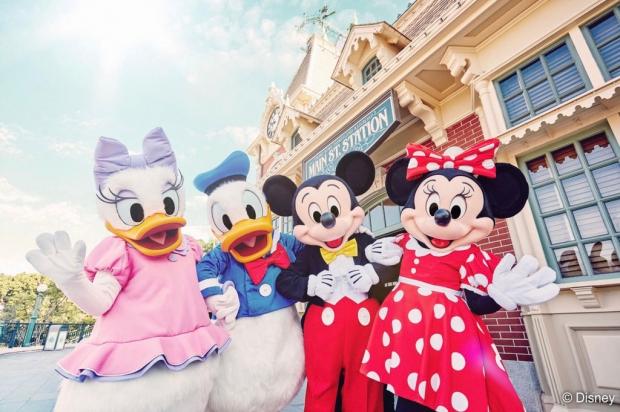 Hong Kong Disneyland 2 Day Fun Special Package
