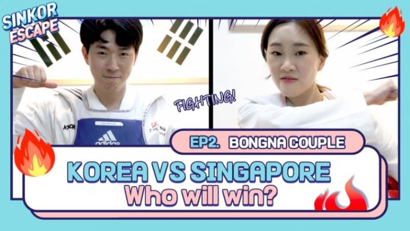 korea in singapore