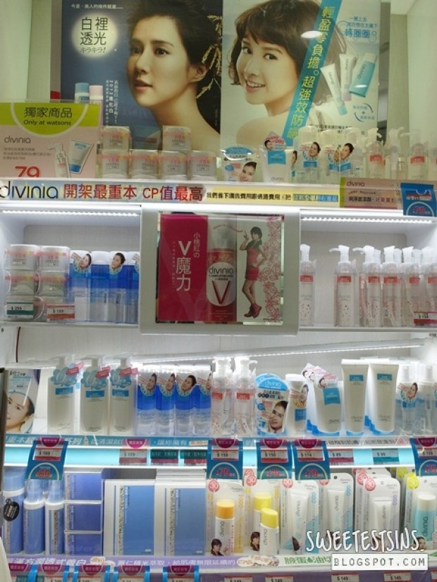 Beauty Spree At Taipei Ximending 4 Storey Watsons