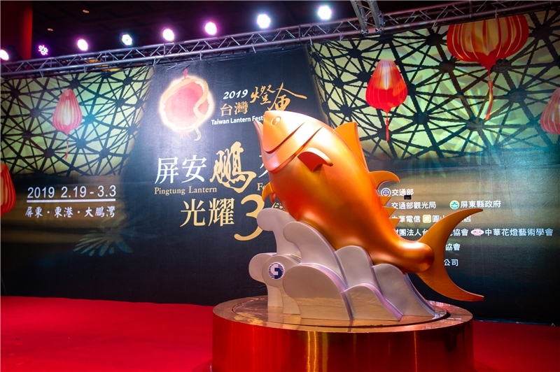 Celebrating CNY: Things To Know About Taiwan's 2019 Lantern Festival