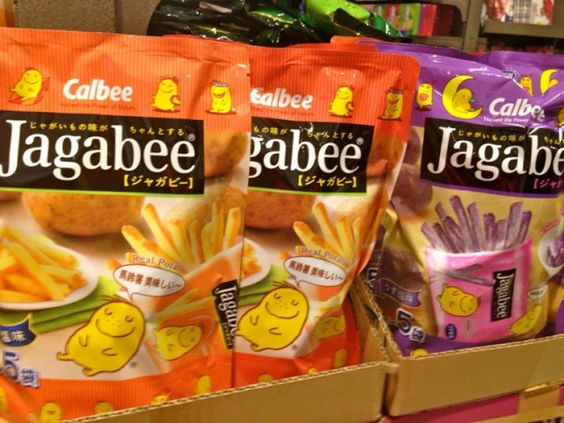 japanese snacks jagabee
