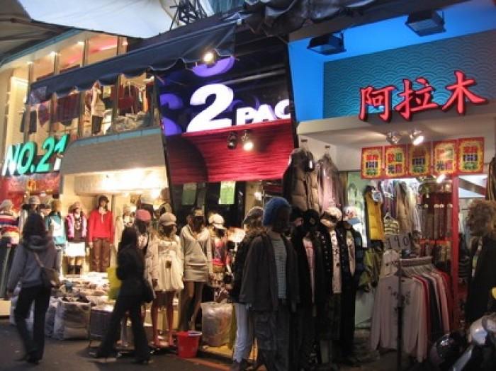 Wu Fen Pu Market, Taipei