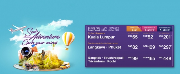Seek Adventure with Malindo Air from SGD65