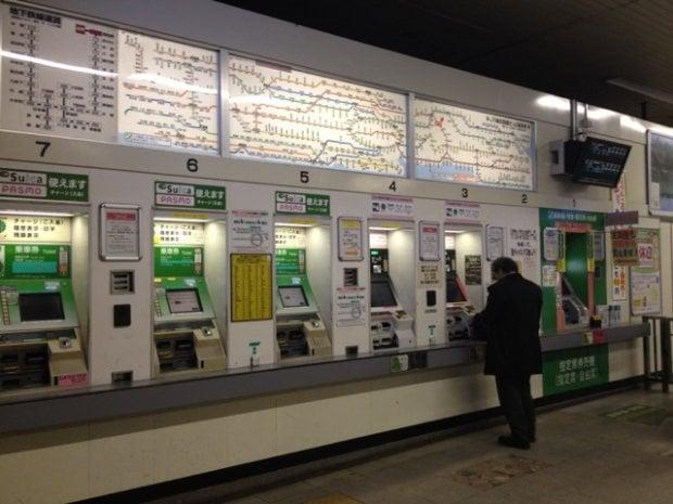 Japan Train System