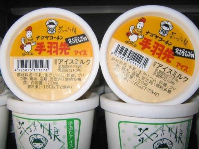 weird ice cream flavours Japan