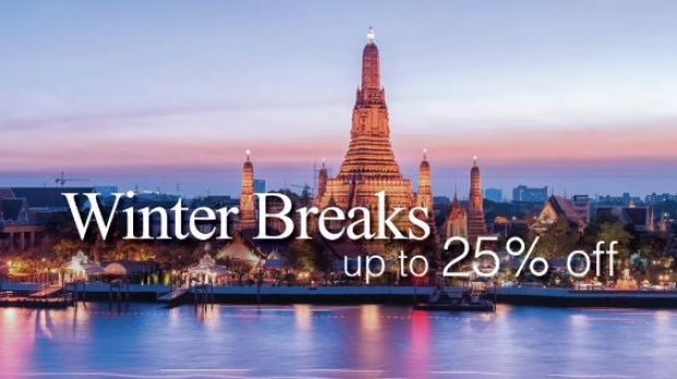 Winter Breaks Special with Up to 25% Off your Stay in Siam Kempinski Hotel Bangkok