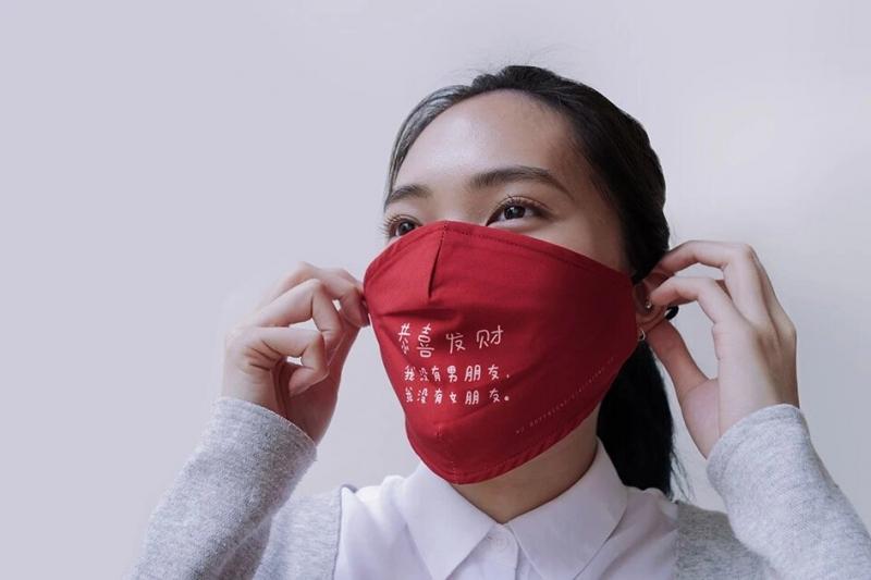 no boyfriend girlfriend mask singapore
