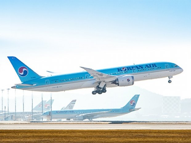 Up to 20% Off Flights in Korean Air with OCBC Card