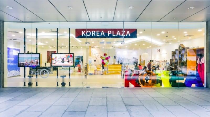 korea plaza