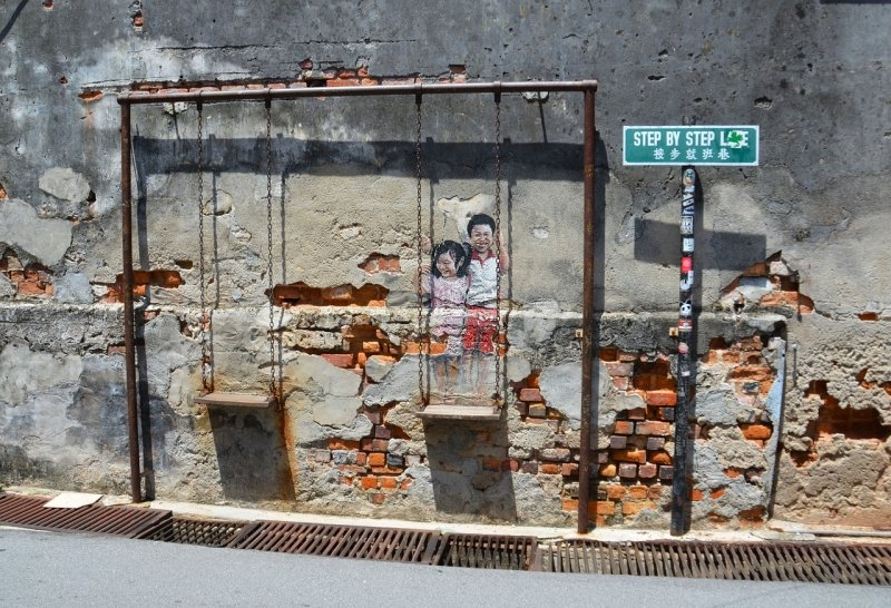 Wall in Penang