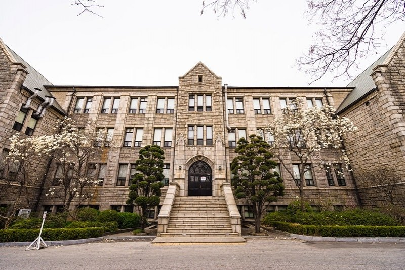 Universities in Seoul: Ewha Womans University