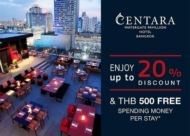 Save Up to 20% for your Stay in Centara Watergate Pavillion Hotel Bangkok