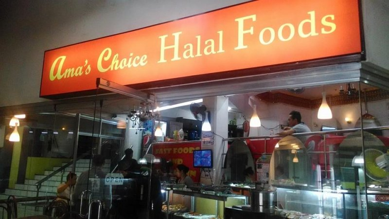 Ama's choice halal food philippines