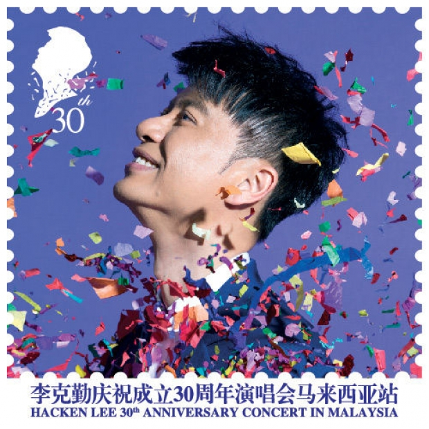 Hacken Lee 30th Anniversary Concert in Malaysia Package in Resorts World Genting