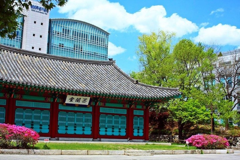 Universities in Seoul: Sungkyunkwan University