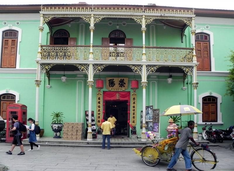 Pinang Peranakan Museum