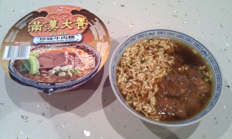 Taiwan instant beef noodles