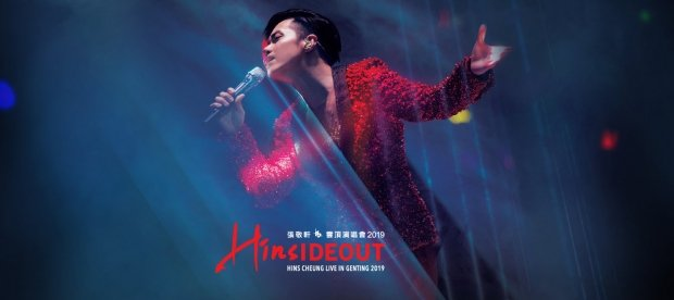 Hins Cheung Concert Room Package at Resorts World Genting