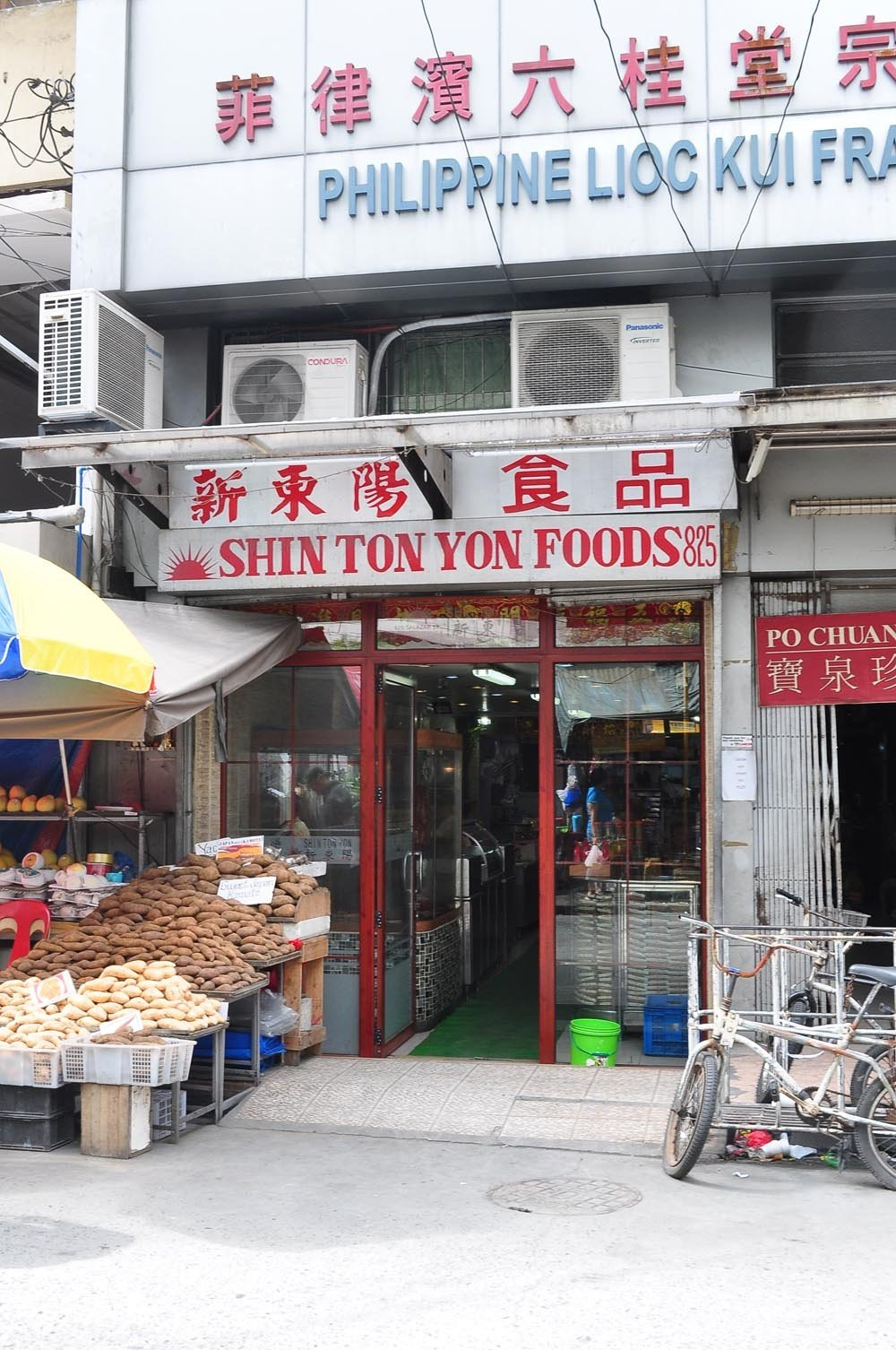 Shin Ton Yon